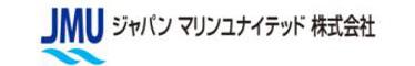 ジャパンマリンユナイテッド株式会社