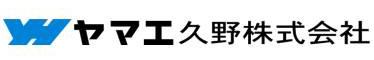 ヤマエ久野株式会社